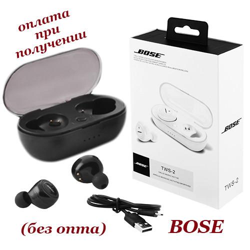 Вакуумные беспроводные Bluetooth-наушники BOSE TWS 2 с зарядным кейсом, боксом