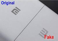 Як перевірити на оригінальність зовнішні акумулятори Xiaomi