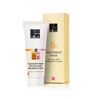 Лечебная маска для жирной и проблемной кожи, 75 мл, B3 Mask For Oily And Problematic Skin