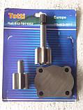 Ремонтный набор маслянного насоса Москвич, фото 2