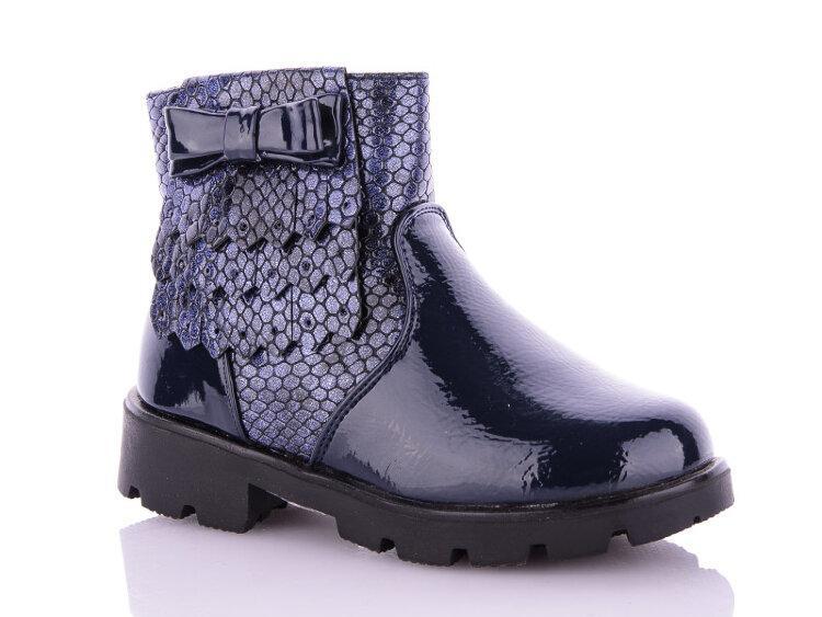 Ботинки для девочки оптом, 27-32 размер, 8 пар, Солнце