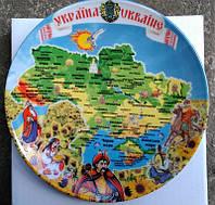 Сувенир Тарелка бол 130мм Украина (с подвесом в подарочной коробке)