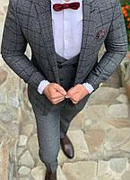 Костюм мужской турецкий серый тройка