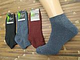 Махровые женские носки зимнии Bambu Украина Житомир 36-41, фото 2