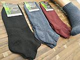 Махровые женские носки зимнии Bambu Украина Житомир 36-41, фото 3