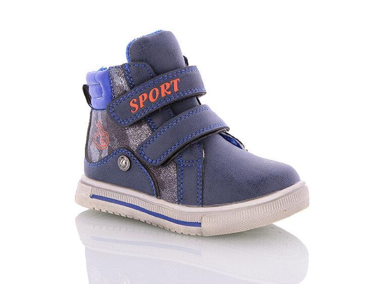 Детские ботинки оптом, 22-27 размер, 8 пар, Солнце