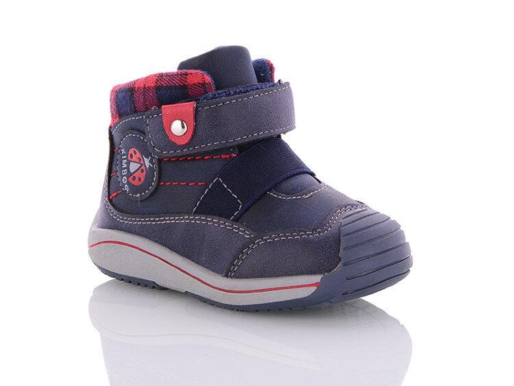 Детские ботинки оптом, 21-26 размер, 8 пар, Солнце