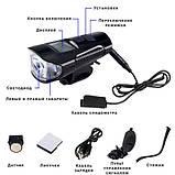 Велосипедный звонок + компьютер + велофара  ЗУ micro USB, встр. аккум., выносная кнопка, фото 4