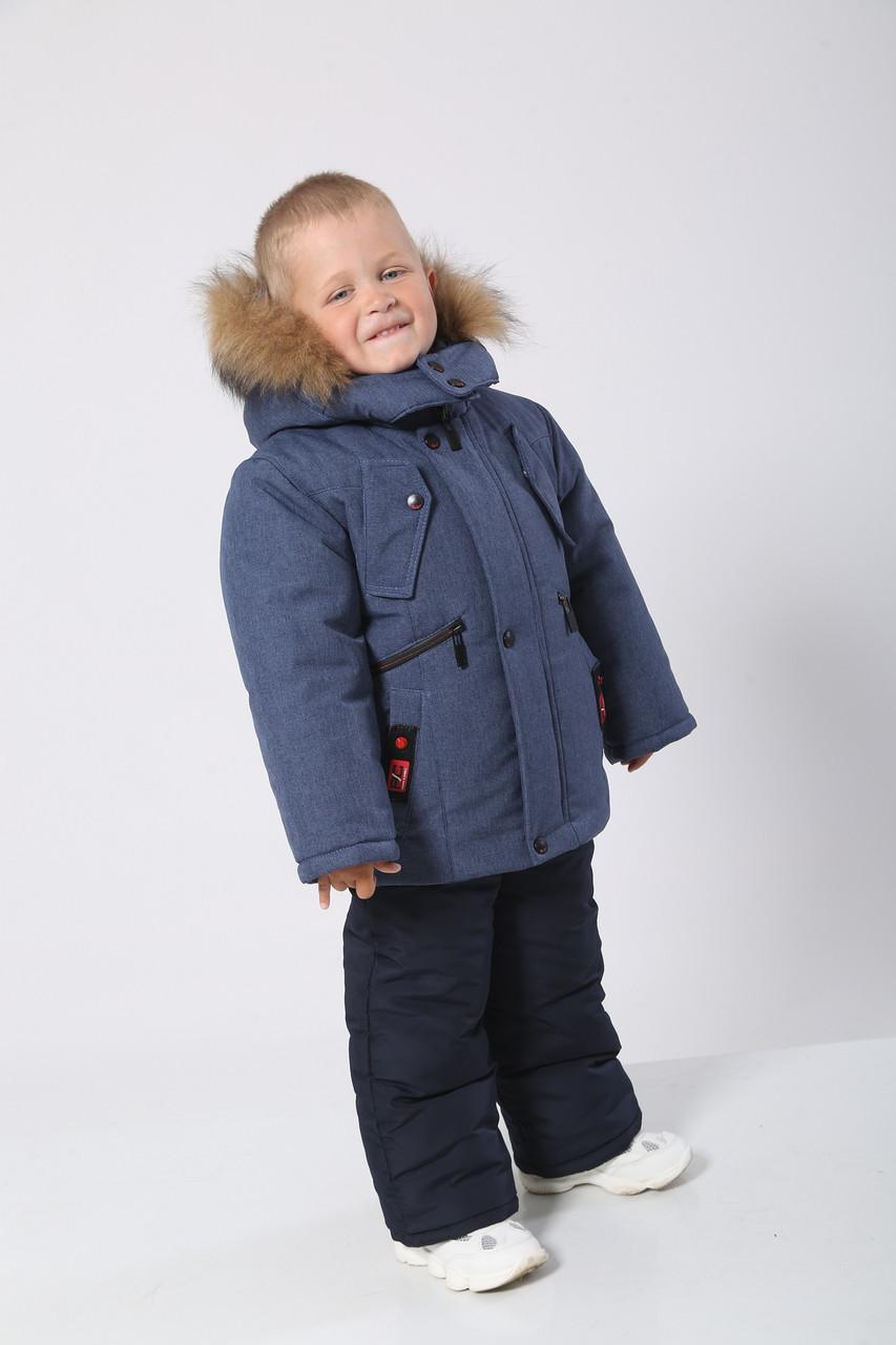 Дитячі зимові комбінезони на хлопчиків 22-30 Джинс