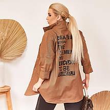 """Джинсовая женская куртка-ветровка """"BEAUTY"""" на кнопках (большие размеры), фото 3"""