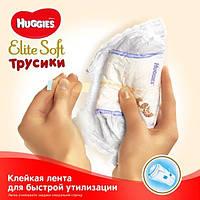 Подгузники-трусики Huggies Elite Soft 4 (9-14 кг), 21 шт. ТМ: Huggies