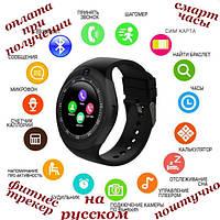 Смарт smart фітнес браслет трекер розумні годинник як Samsung Watch Y1S російською ПОШТУЧНО, фото 1