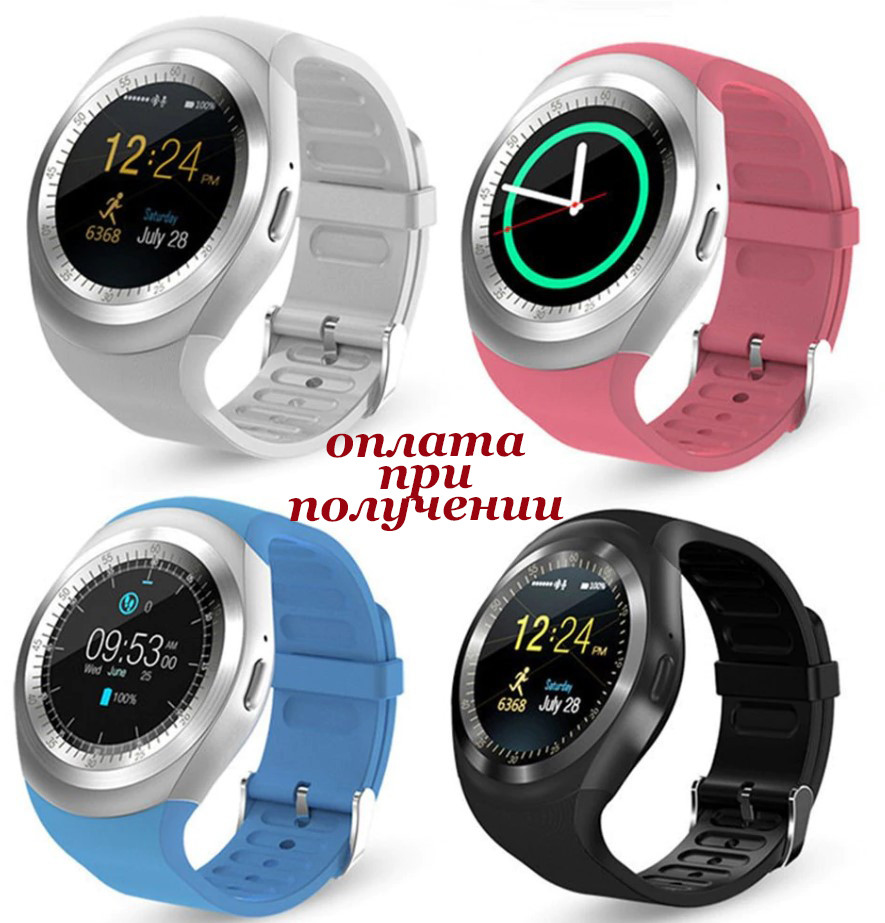 Смарт smart фітнес браслет трекер розумні годинник як Samsung Watch Y1S російською ПОШТУЧНО