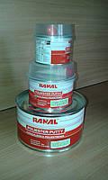 Шпатлевка RANAL со стекловолокном FIBER 1,7кг. ЕСТЬ ЛЮБАЯ ФАСОВКА!!!