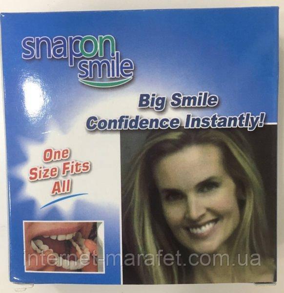 Зйомні вініри SnapOn Smile Veneers для зубів