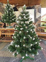 Искусственная елка Снежная Королева 1.30м  / Ялинка штучна, фото 2