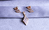 Набор серьги+кулон фирмы Xuping позолота, фото 3