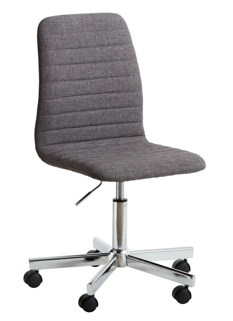 Кресло офисное серое тканевое на колесиках