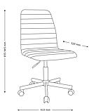 Кресло офисное серое тканевое на колесиках, фото 5