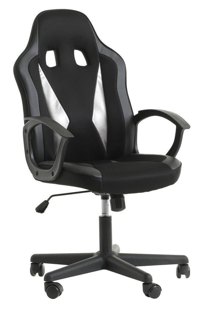 Кресло компьютерное геймерское черное