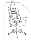 Кресло игровое компьютерное на колесиках с регулируемыми подлокотниками, фото 7
