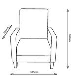 Кресло мягкое тканевое песочное, фото 4