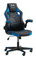 Кресло компьютерное - геймерское черно синее (откидные подлокотники)
