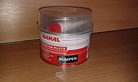 Шпатлевка RANAL для бамперов BUMPER 0.5кг.