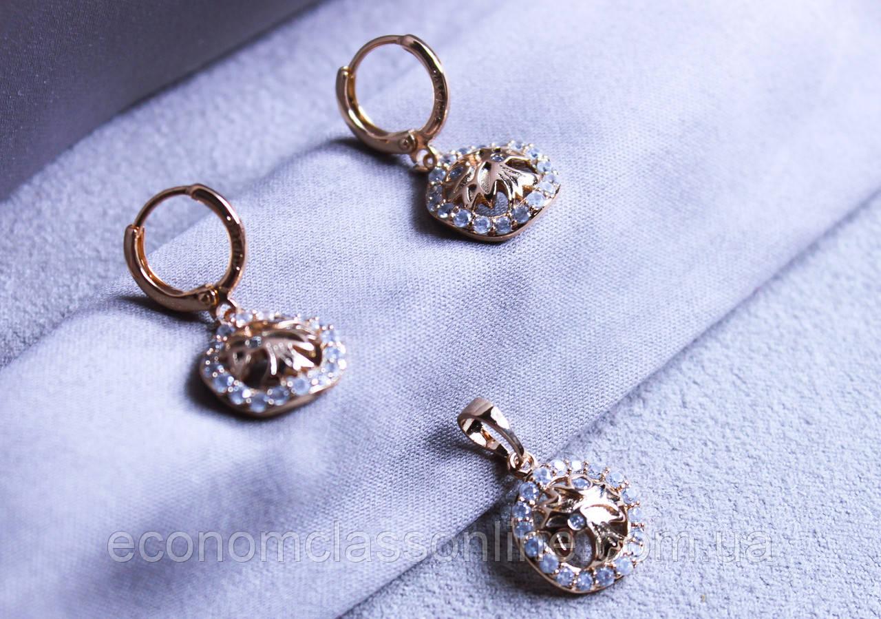 Набір сережки+кулон фірми Xuping позолота