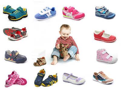 Дитяче взуття ( кросівки, мокасіни,тапочки та босоніжки)