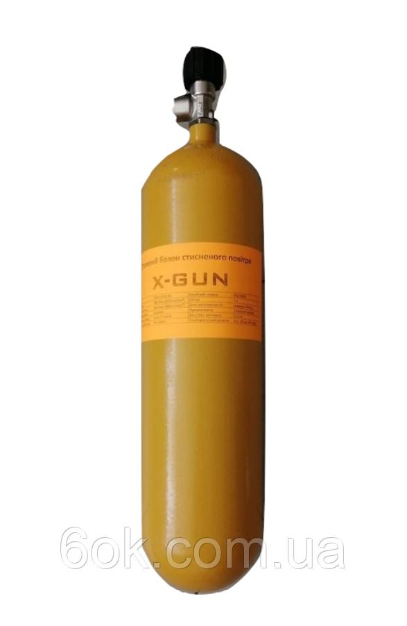 Баллон стальной X-GUN  6л/ 300 бар