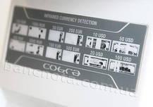 PRO COBRA 1350 IR LCD Инфракрасный видео-детектор, фото 2
