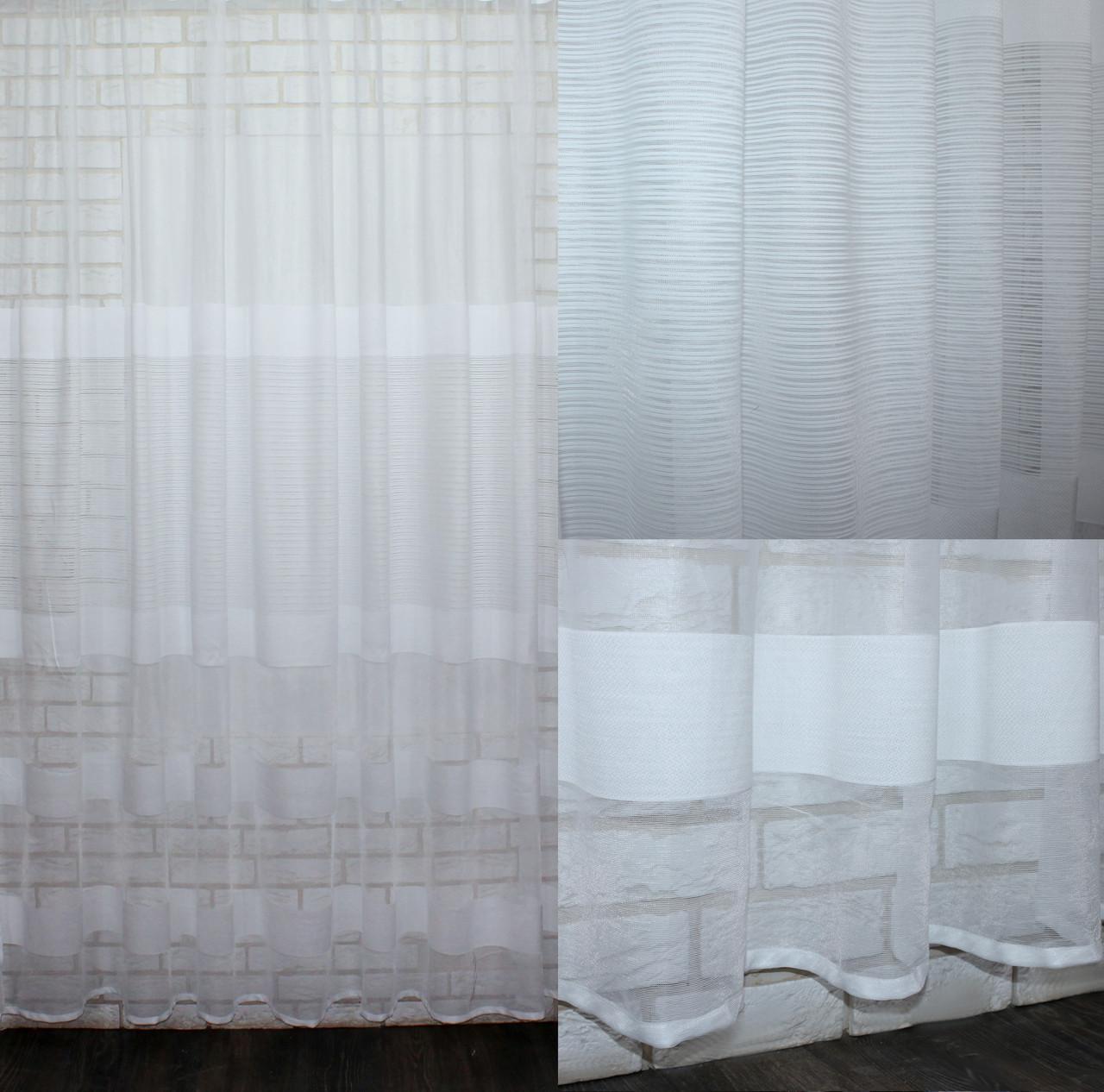 Тюль жаккард полоска,(4х2,5) цвет белый. Код 525т 40-256