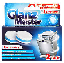 Таблетки для посудомоечных машин Glanz Meister 2 шт