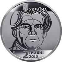Монета Казимир Малевич 2 грн.