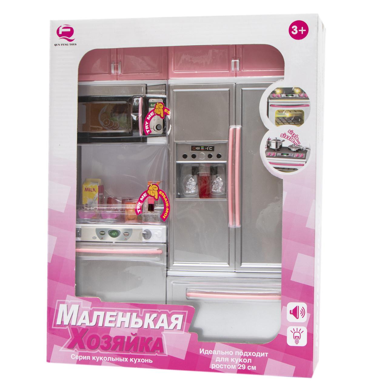 """Ігровий набір - лялькова кухня """"Маленька господарочка""""-4, 27*9,5*34,5 см, рожевий, пластик (26215P/R)"""