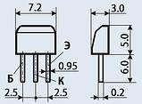 Транзистор КТ315Ж, фото 2