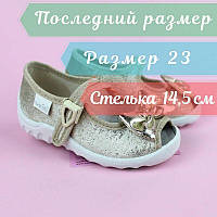 Текстильные детские велюровые туфли тапочки Катя тм Waldi размер 23, фото 1