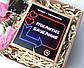 """Набор-игра """"Оковы любви"""": печенье с заданиями для двоих, игральные кости с позами любви и наручники с мехом, фото 8"""
