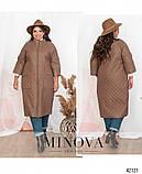 Тёплая простёганная куртка батал с подкладкой, большого размера 50-52,54,56-58,60-62, фото 4