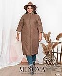Тёплая простёганная куртка батал с подкладкой, большого размера 50-52,54,56-58,60-62, фото 2