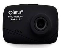 Автомобильный видеорегистратор Eplutus DVR-925 Full HD