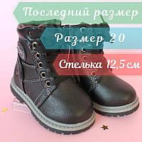 Зимние ботинки на мальчика  тм TomM р.20, фото 1