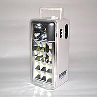 Фонарь с радио GD-Light GD - 1111 с USB Power Bank