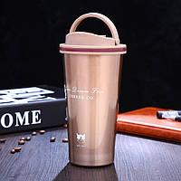 Термокружка COFFEE CO Love Dream Free 500 ML
