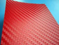 Карбоновая пленка 3D красный 100х152 см.