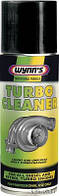 Turbo Cleaner