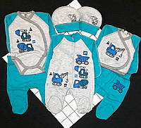Набор одежды в роддом для мальчика, 62 см