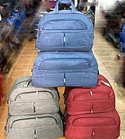 Зручний комплект сумок на колесах 2 в 1( 58+50см.), фото 1