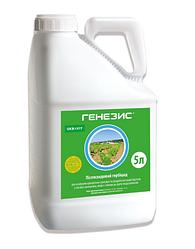 Генезис, гербицид, /Укравит/ Генезис, гербіцид, тара 5 л